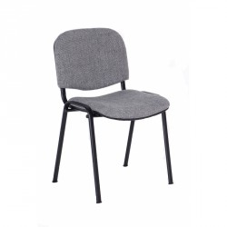 ISO - stackable conference chair